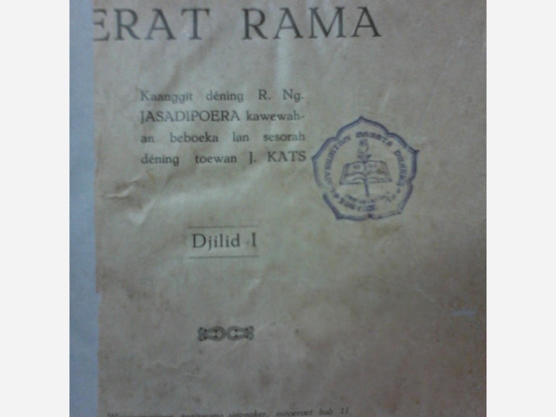 Serat Rama